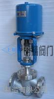 ZDLF46ZDLF46型電動不銹鋼襯氟調節閥