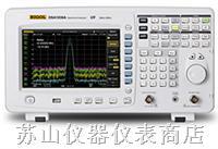 频谱分析仪 DS1030