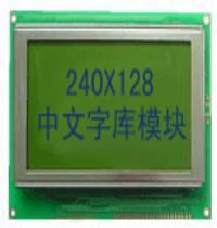 中文液晶显示模块