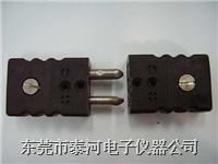热电偶插头J型 J型