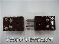 J型陶瓷热电偶插头 J型