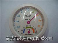 TH-108指针温湿度计