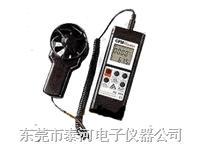 AZ-8901风速/风温/风量仪