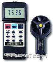 AM-4206风速/风量/温度计