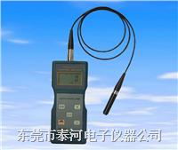 非铁基涂层测厚仪 CM-8823
