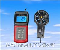 多功能风速表 AM-4836V