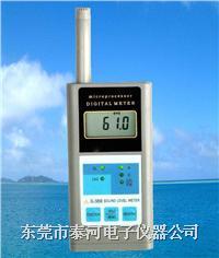多功能声级计 SL-5858