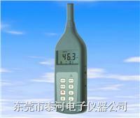 多功能声级计 SL-5868P