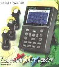 PROVA-6800+6801 电力品质分析仪(100A)