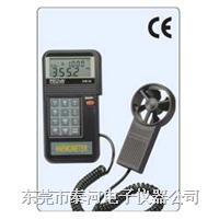 AVM-05记忆式风速/风量/风温风速计