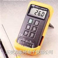 TES-1306温度表