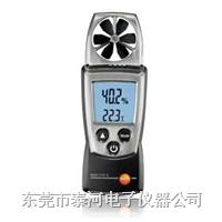 testo 410-2风速仪
