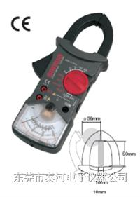 CAM600S交流电流钳表