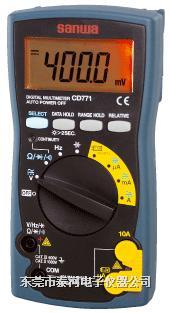 CD771新多功能标准型数字式万用表
