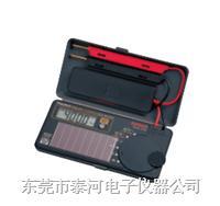 便携式太阳能充电数字万用表PS8A