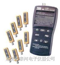 网路缆线测试器TES-46A
