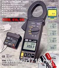 数字钳式功率表TES-3063