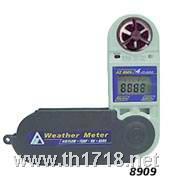 六合一多功能风速仪/风速计AZ8909