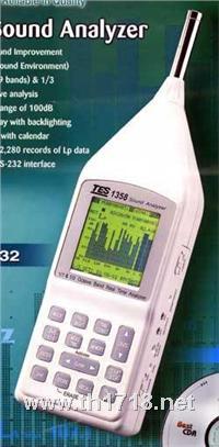 TES-1358即时音频分析仪