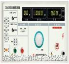 南京长盛泄漏电流测试仪