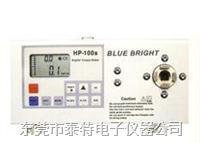 常州蓝科电批扭力测试仪HP-20S