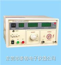 南京长创数显遥控式耐压测试仪CC2670A