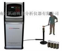 KD-TS600炉前铁水分析仪