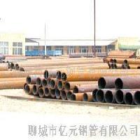 合金结构管20,30,40Cr
