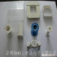塑料制品,橡塑制品,通用塑料-继电器线架