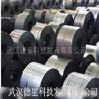 武钢产非合金结构钢厚钢板S235JRG2