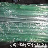 ASTM标准镀锌管