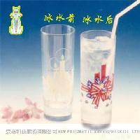 变色、低温变色、玻璃杯、变色玻璃杯
