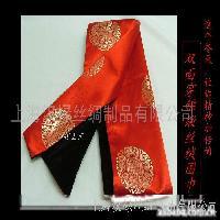 正红色丝绒锦缎围巾