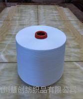 人造棉強捻紗