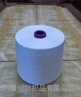 竹纖維紗 40支
