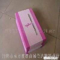 女鞋盒印刷