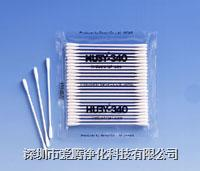 净化棉签,无尘棉签,HUBY-340,净化棉棒 HUBY-340