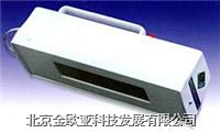 ZF-7型 手提式紫外检测灯