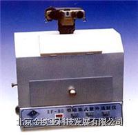 ZF-90型 多功能暗箱式紫外透射仪