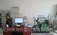 自動配氣灌裝系統
