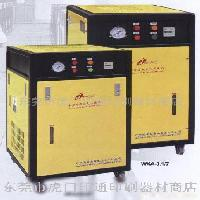 涡旋式空压机,静音空压机,空气压缩机