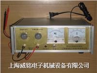 蓄电池极板短路检测仪