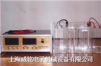 蓄电池隔板全套检测仪器