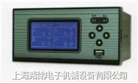 1至4通道测试数据记录仪