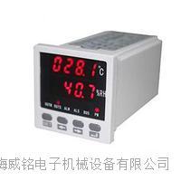 上海 威铭  温度0-100度湿度0-100%测量控制仪表