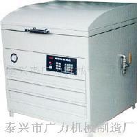固体树脂制版设备