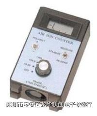 空气负离子测试仪、正负离子测定仪