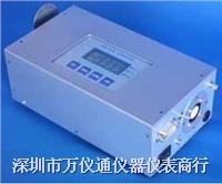 COM-3200PRO高精密负离子测试仪