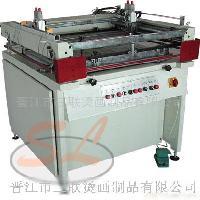 SL-13半自动丝网印刷机