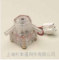 MWFS-2微型流量传感器 MWFS-2